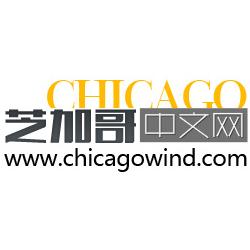 Chicago Wind